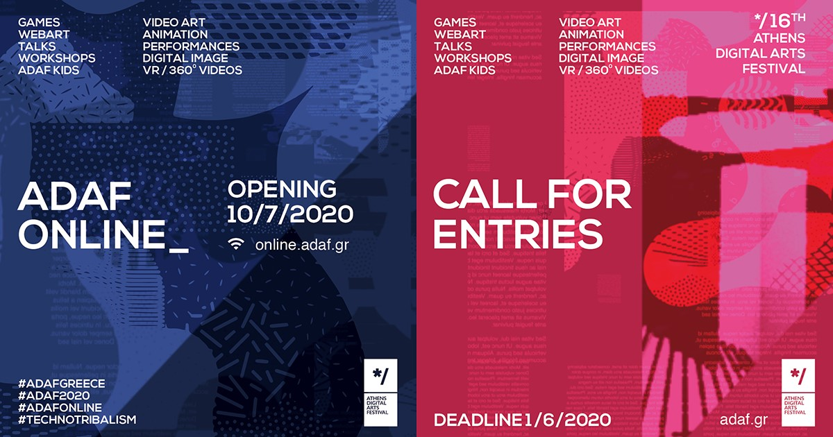 ADAF 2020 – Call for Entries